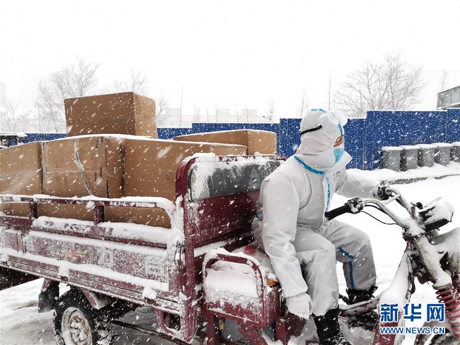 (聚焦疫情防控)(4)因为你们 没有一个冬天不可逾越