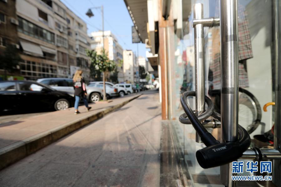 1月7日起 黎巴嫩再次进入封锁状态