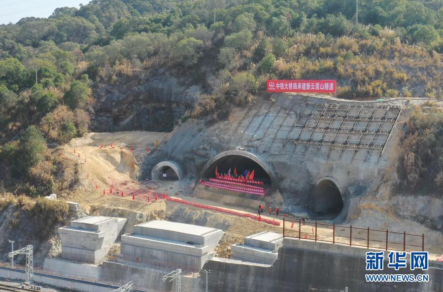 新建福厦铁路新云居山隧道顺利贯通 全长1669.82米