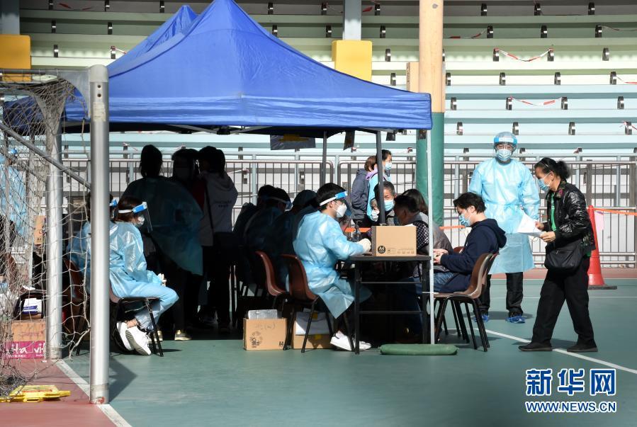 聚焦|香港新增70例新冠肺炎确诊病例