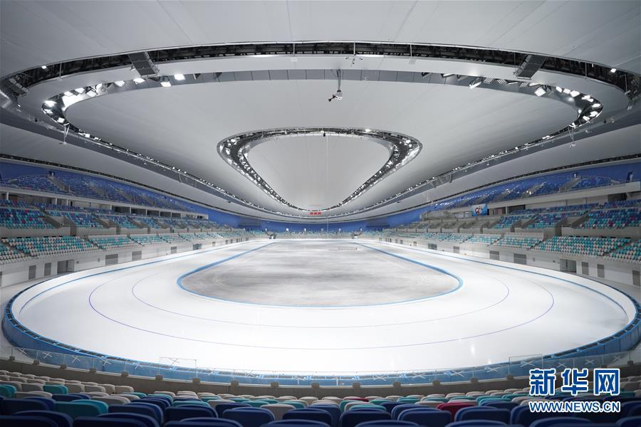 """(體育)(1)國家速滑館""""冰絲帶""""首次制冰取得成功"""