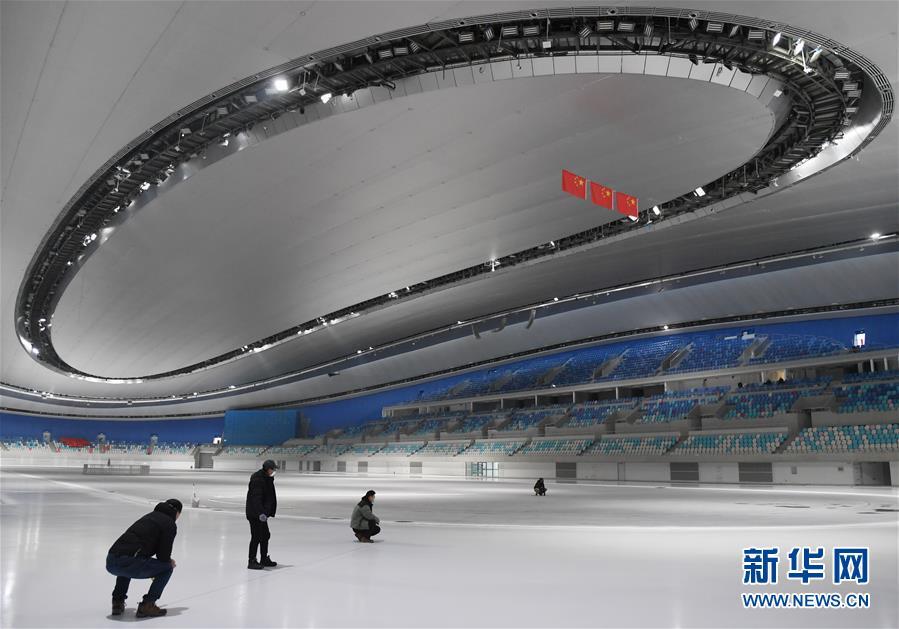 """(體育)(7)國家速滑館""""冰絲帶""""首次制冰取得成功"""