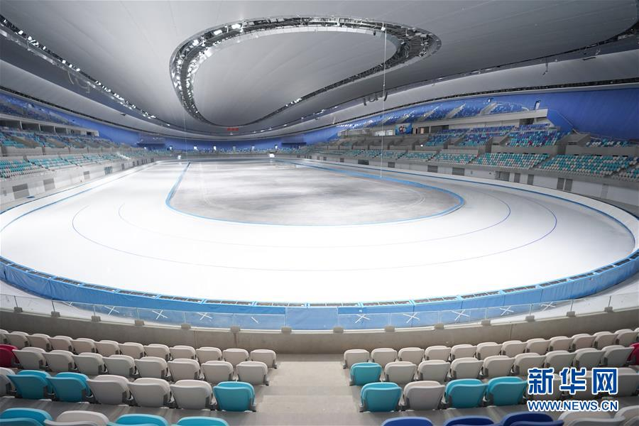 """(體育)(9)國家速滑館""""冰絲帶""""首次制冰取得成功"""