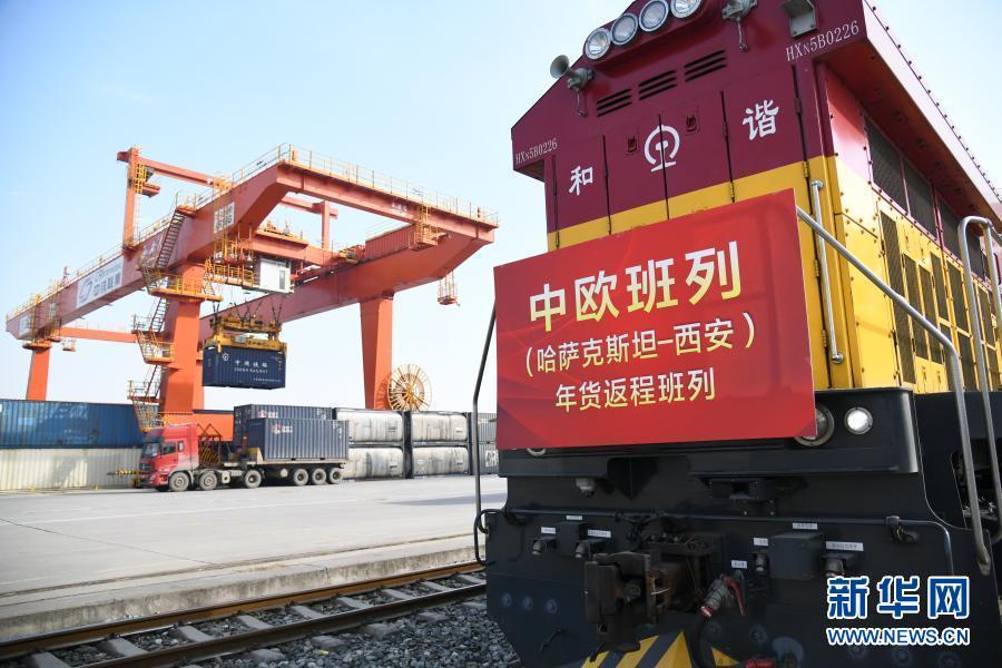 """品种丰富!中欧班列(西安)运回2021年首趟""""洋年货"""""""