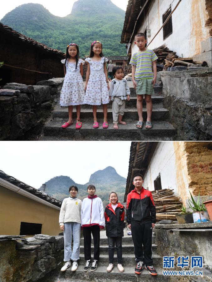 复苏的空巢村——九年了,铜板屯的孩子们长大了