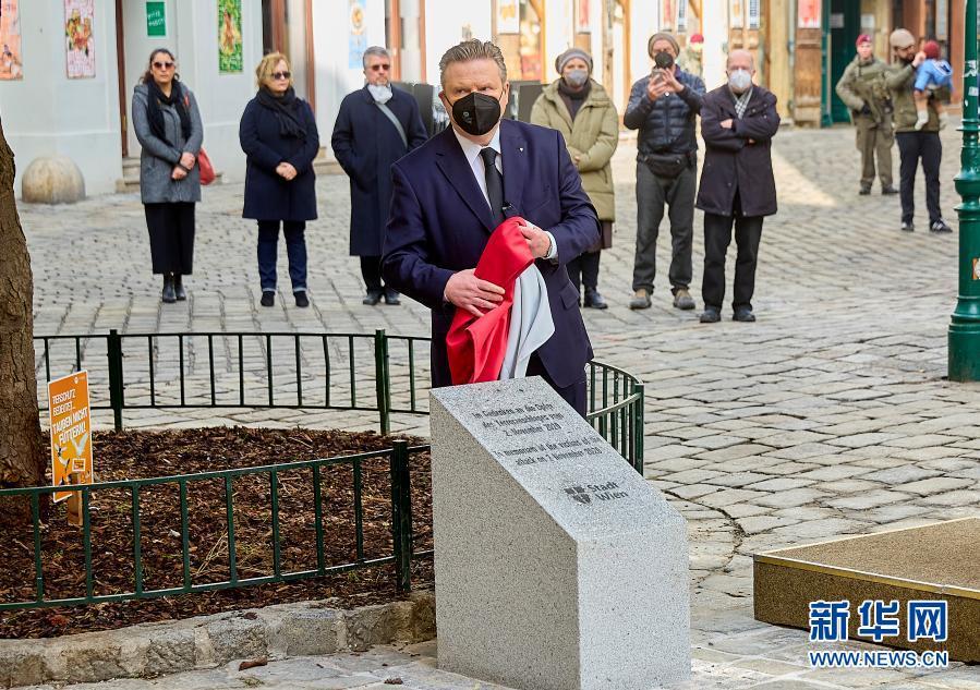 4死23伤!维也纳恐袭遇难者纪念石揭幕
