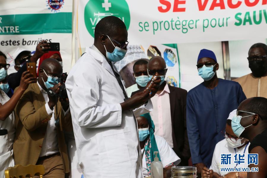 塞内加尔23日正式启动新冠疫苗接种计划