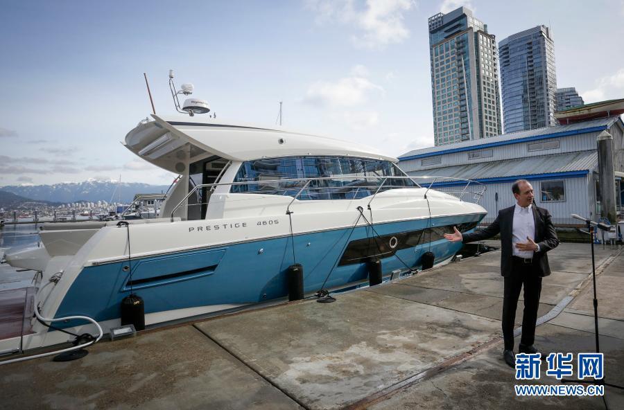受新冠疫情影响 2021温哥华国际船展线上举行