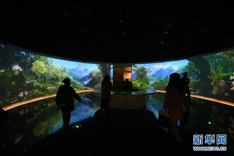 全球首家大熊猫主题互动体验专题博物馆正式开馆