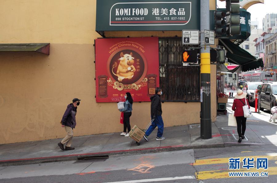 放宽限制!美国旧金山:紫变红