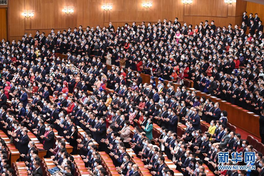 【全国两会】十三届全国人大四次会议举行闭幕会