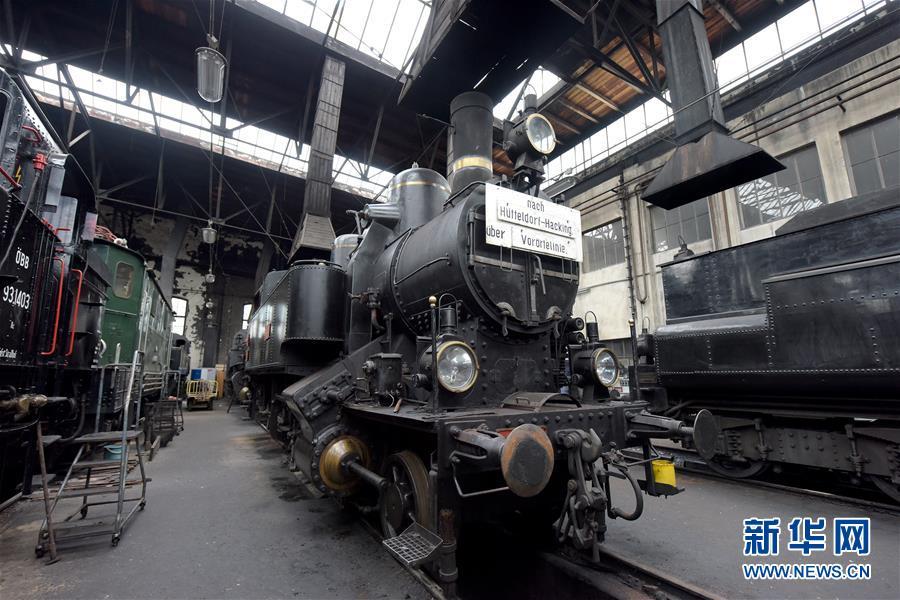 (新华视界)(1)奥地利:走进铁路博物馆