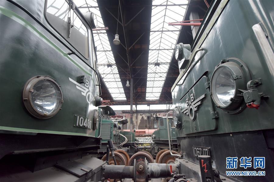 (新华视界)(5)奥地利:走进铁路博物馆