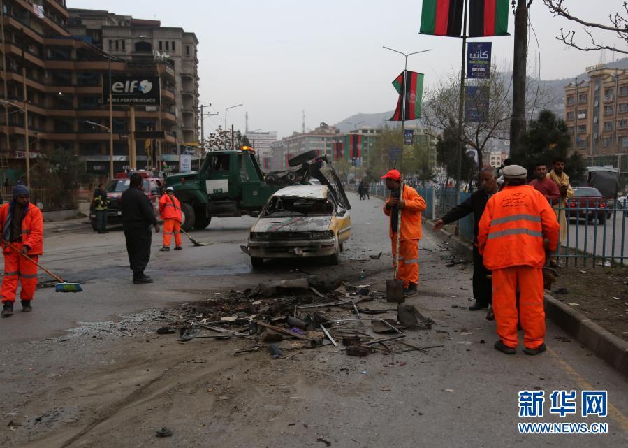 阿富汗首都发生炸弹袭击造成至少15人受伤