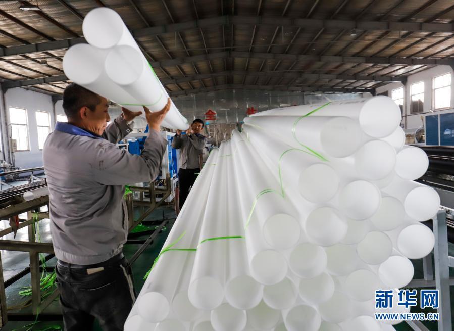 节水管材生产忙
