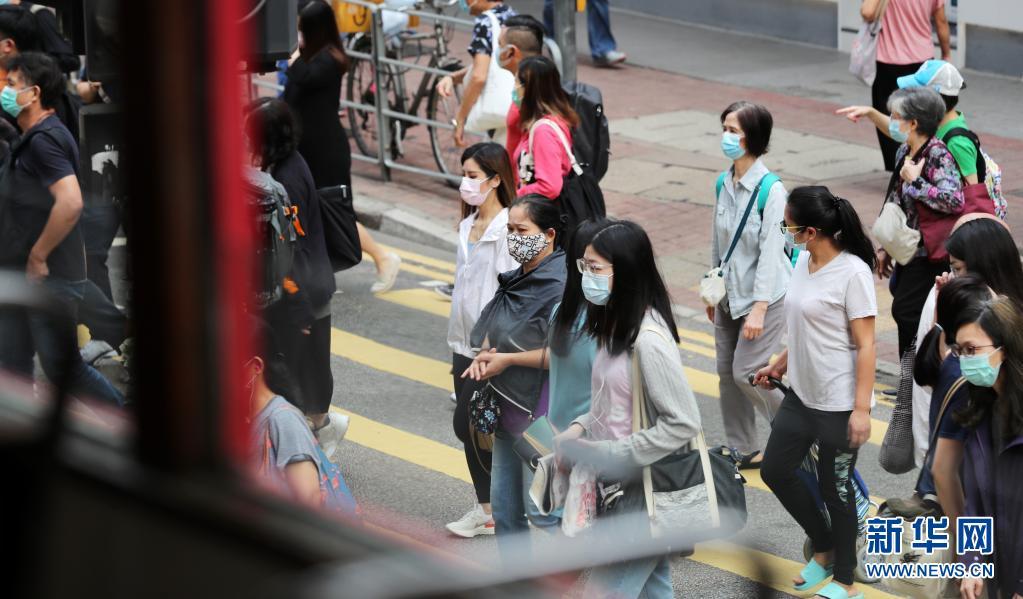 动态:香港时隔两天再现新冠肺炎本地确诊病例