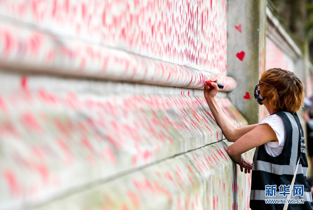 英国设立国家新冠纪念墙:画一颗心 寄一份哀思