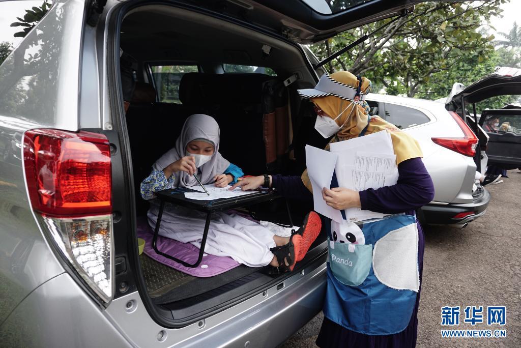 印度尼西亚首都:后备箱课堂