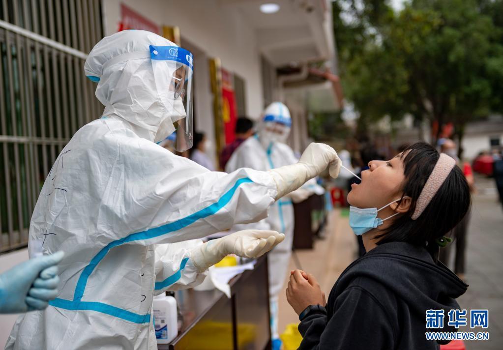 直击:云南瑞丽市区开展第二轮全员核酸检测