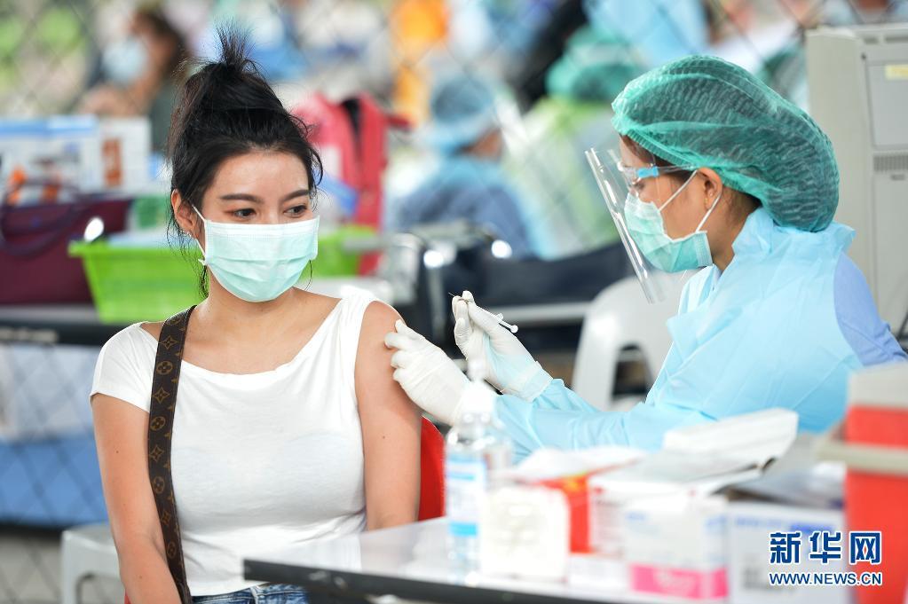 泰国曼谷:接种疫苗