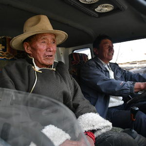 西藏翻身农奴影像档案:多扎木
