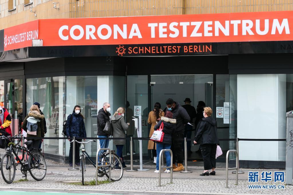 最新!德国累计新冠确诊病例超过300万例