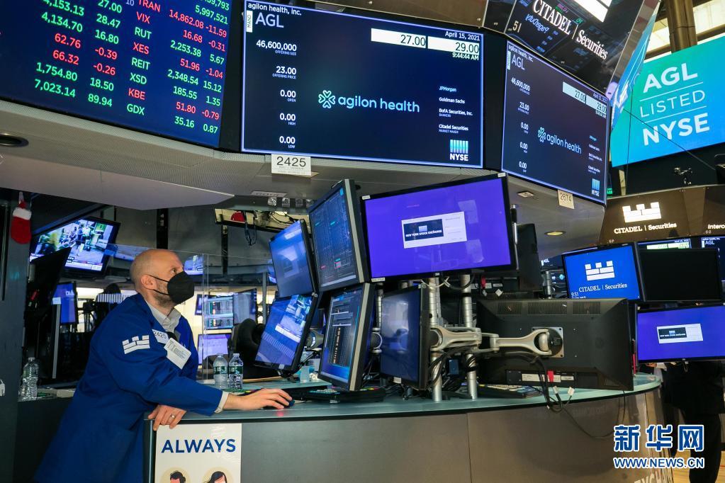 好于预期!纽约股市三大股指15日上涨