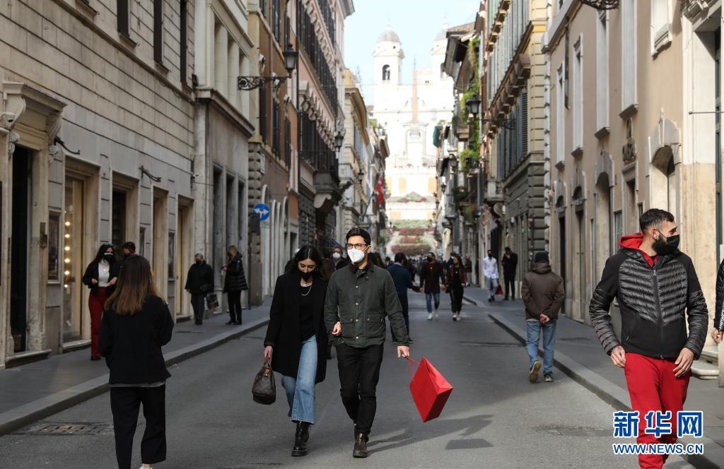 4月26日起 意大利将放松疫情管控措施