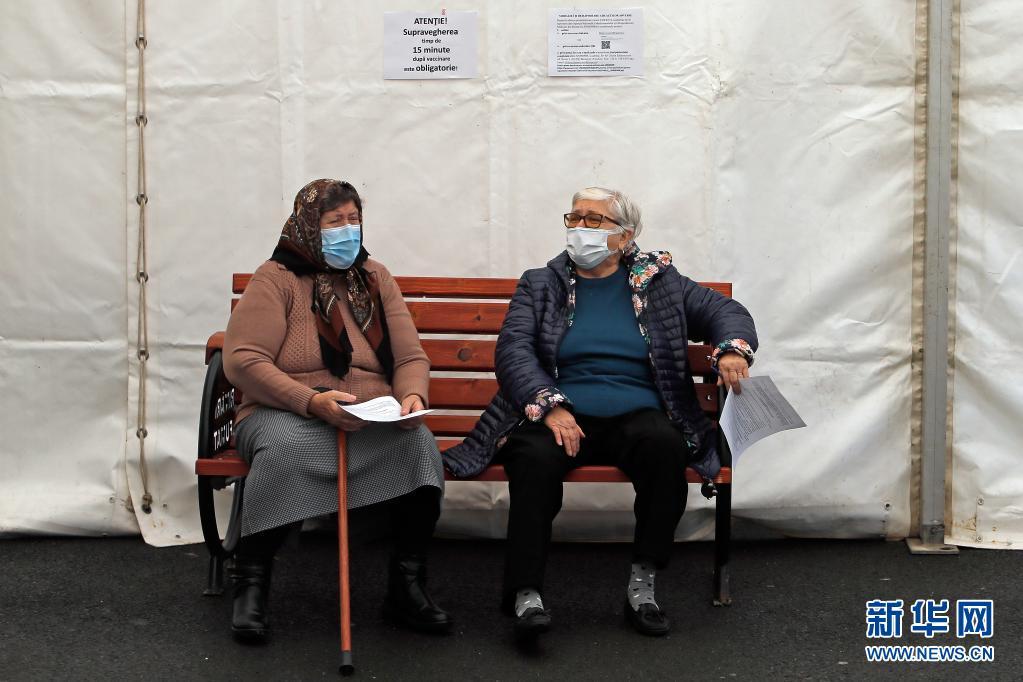 罗马尼亚首个流动新冠疫苗接种点正式启动