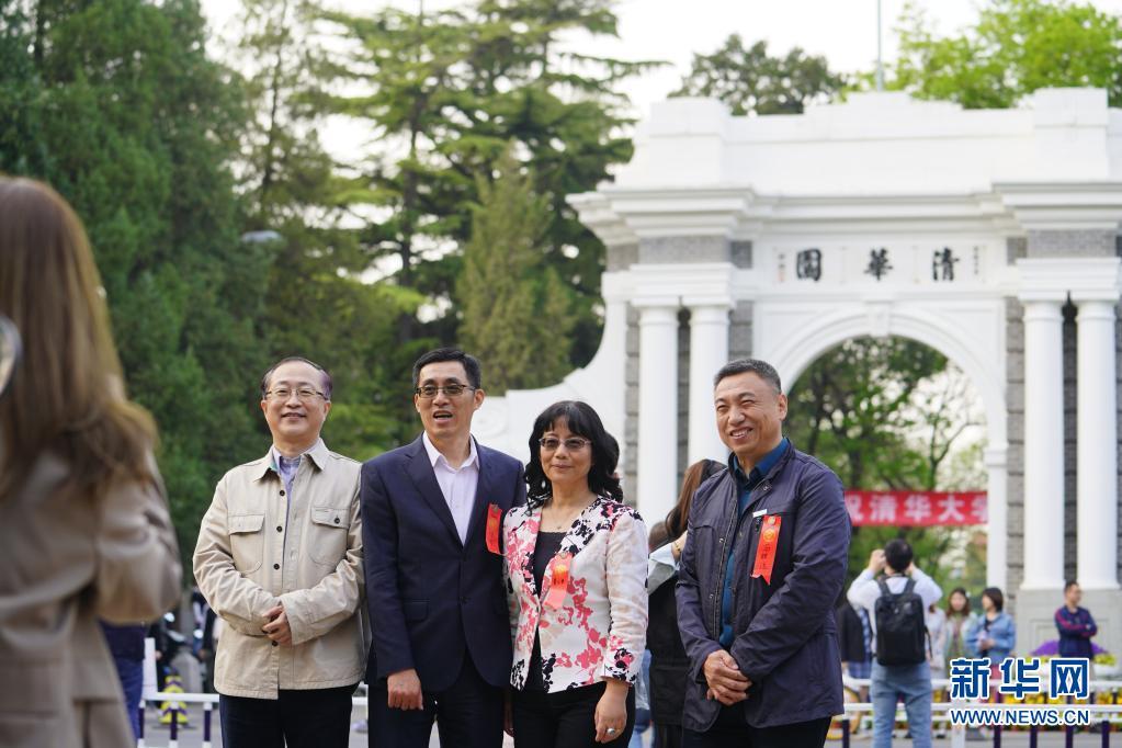 清华大学今日迎来建校110周年纪念日