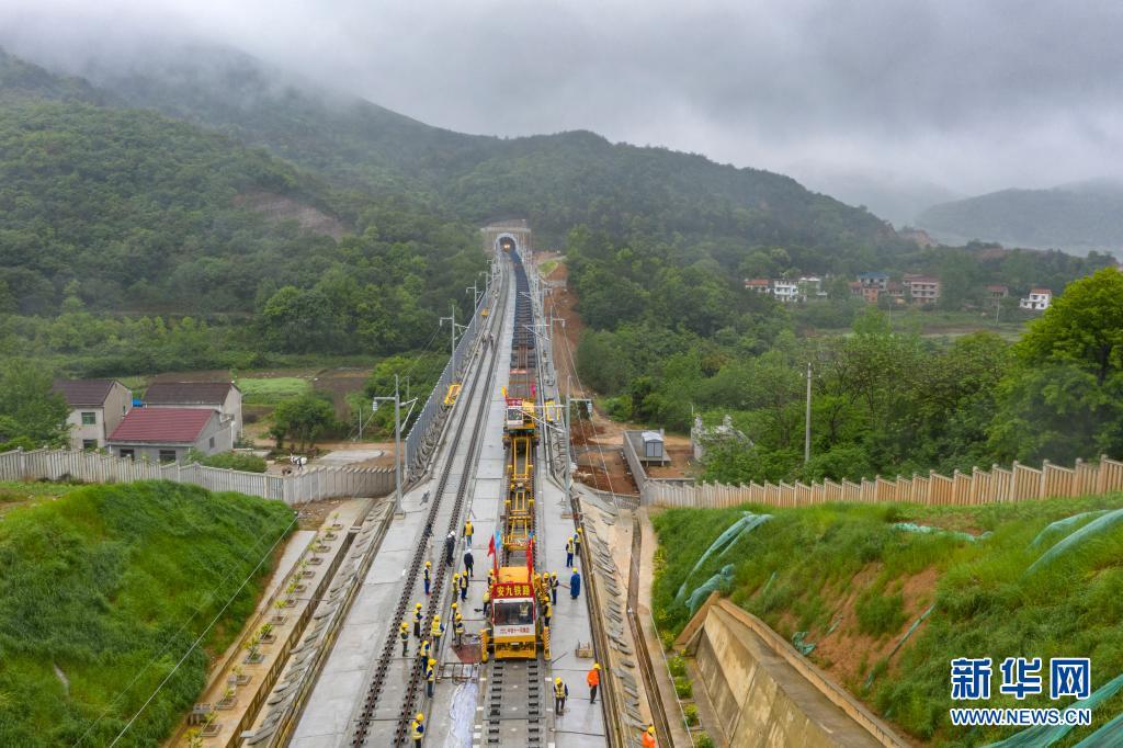 好消息!安九高铁湖北段与安徽段完成接轨