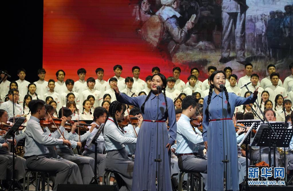 《长征组歌》专场音乐会在赣州奏响