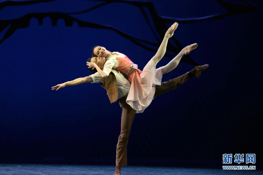 原创芭蕾舞剧《宝塔山》将在上海首演