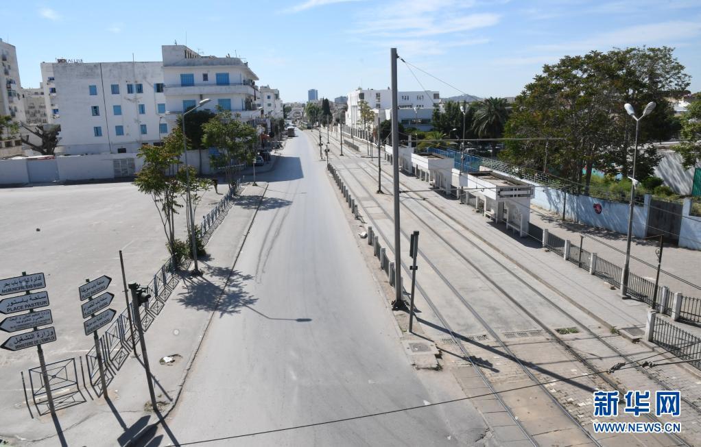 突尼斯开始实施全面封禁 为期一周