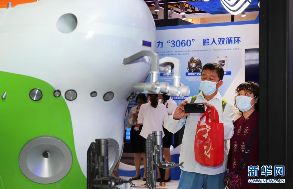 2021年中国品牌日活动在上海举行