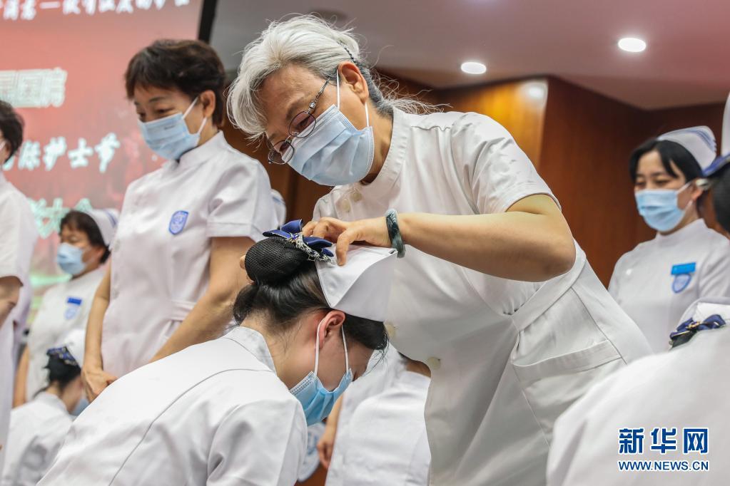庆祝、表彰!迎接第110个国际护士节