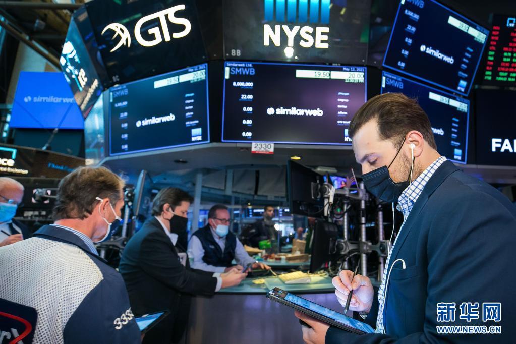 关注:纽约股市三大股指12日显著下跌