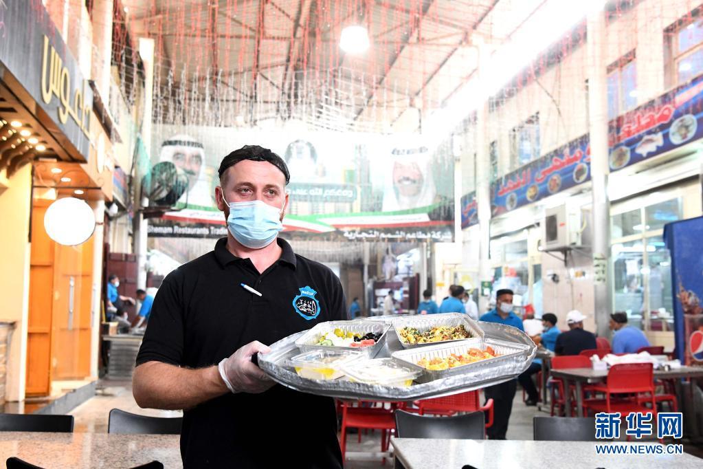 科威特:23日起 解除堂食禁令