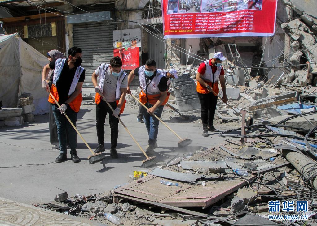 加沙城:清理家园