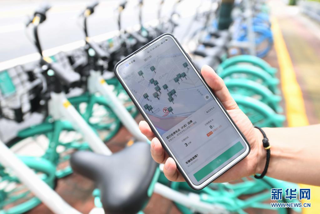 """福州正式启用""""蓝牙道钉"""" 让共享单车""""无桩定停"""""""