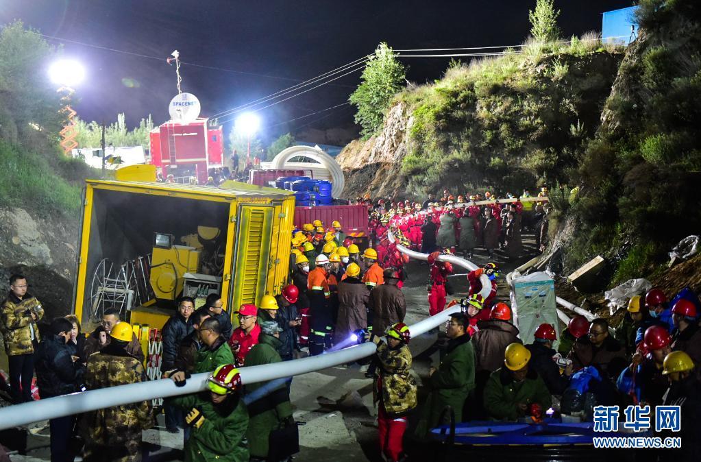 山西代县一铁矿发生透水事故 井下有13人被困