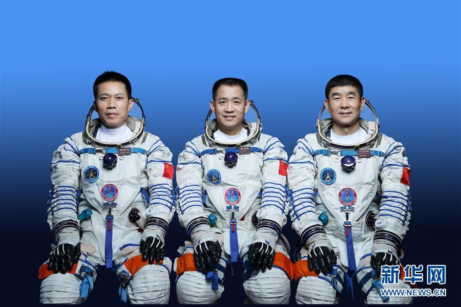 神舟十二号载人飞行任务标识正式发布 新闻发布会