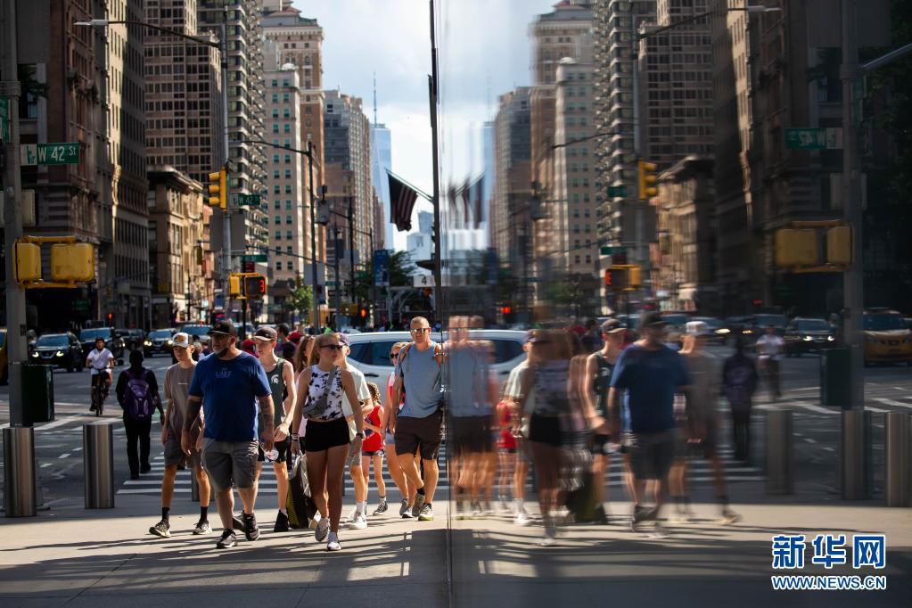 6月15日起 美国纽约州放松大部分防疫限制措施
