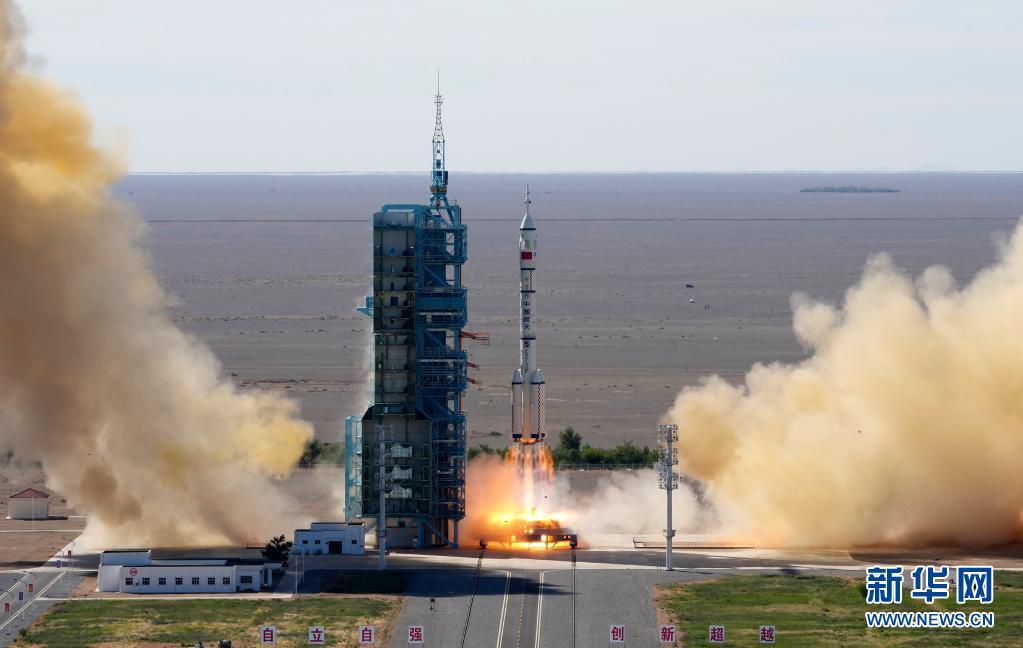 神舟十二号载人飞船发射圆满成功 3名航天员被送入太空