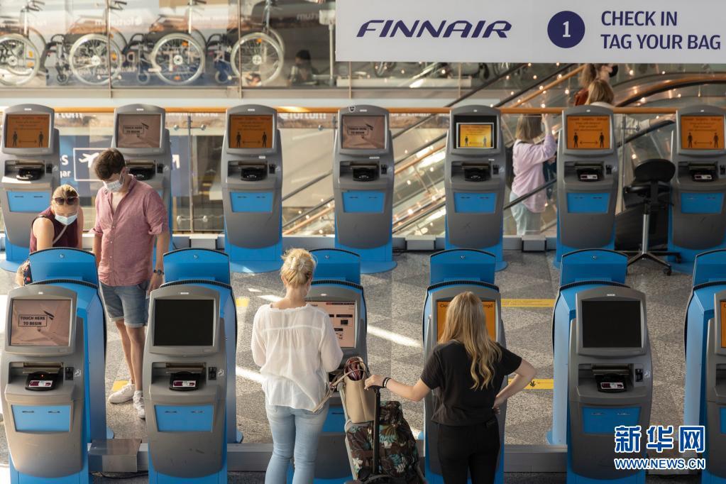 芬兰21日起放宽新冠疫情下的入境限制