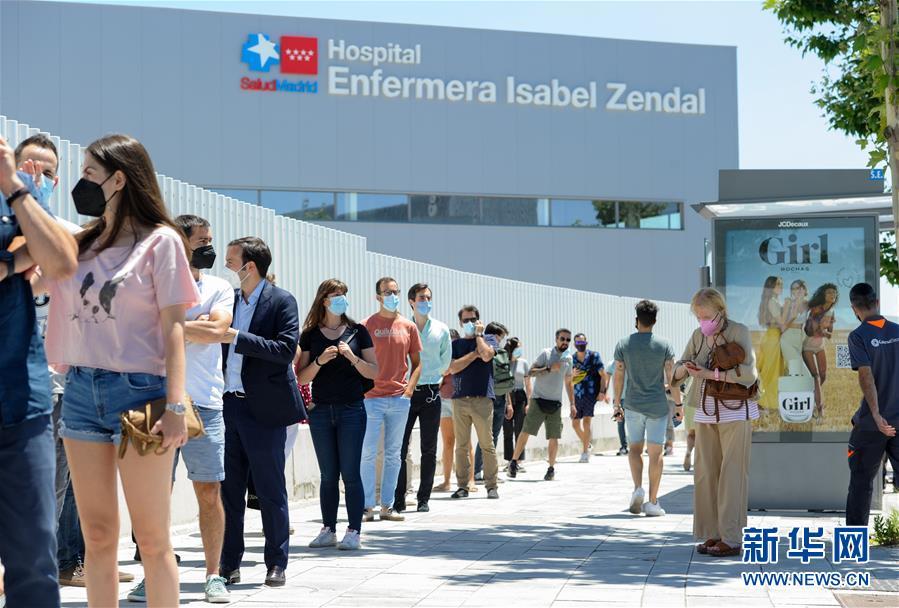 (国际疫情)(1)西班牙:烈日下排队接种疫苗