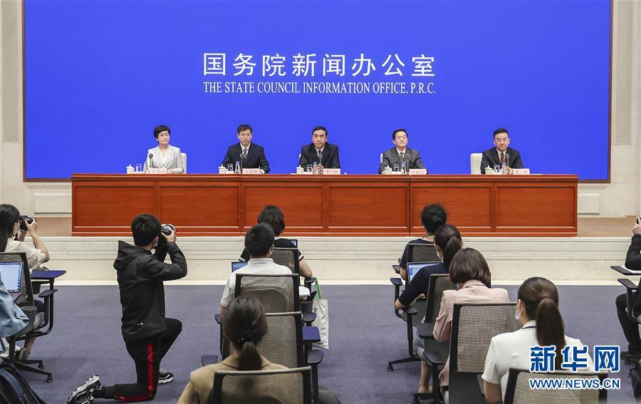 (社会)2021年深化医药卫生体制改革重点工作任务国务院政策例行吹风会