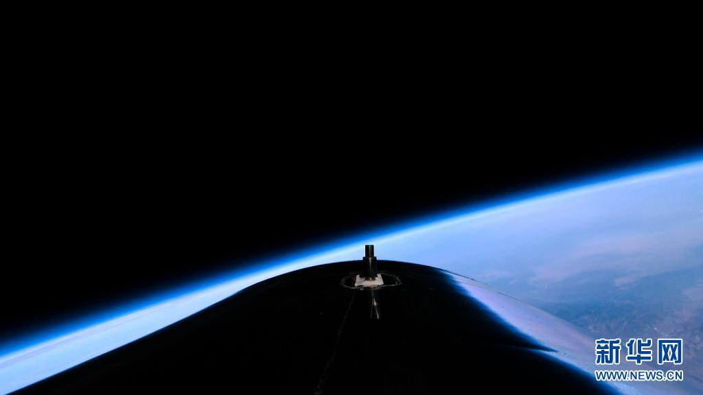 """谁分到了嫦娥五号带回来的""""土特产""""?"""