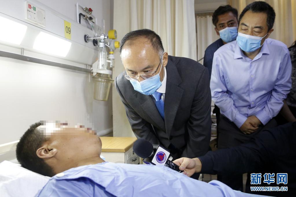 聚焦:中国驻巴基斯坦大使赴医院看望部分受伤同胞