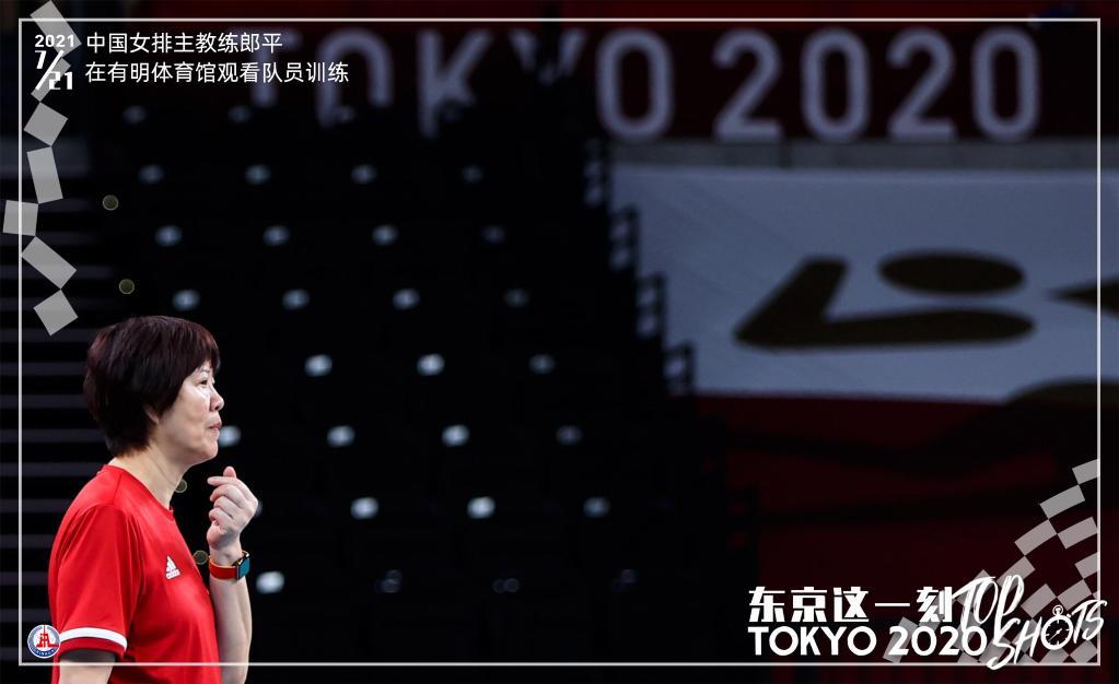 海报:东京这一刻